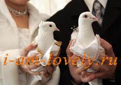 Брак или счастливая семья?