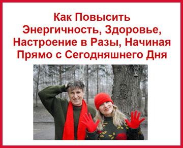 """""""ПОЧЕМУ МЫ ЗДОРОВЫ В 55 ЛЕТ"""" - Комплект книг"""